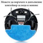 AMIGO (IseeLife) - Робот прахосмукачка (черен цвят)
