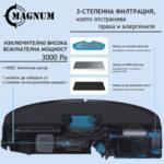 MAGNUM Black - Робот прахосмукачка с UVC лампа за стерилизация (черен)