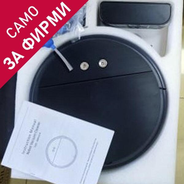 Робот прахосмукачка N8 (4)
