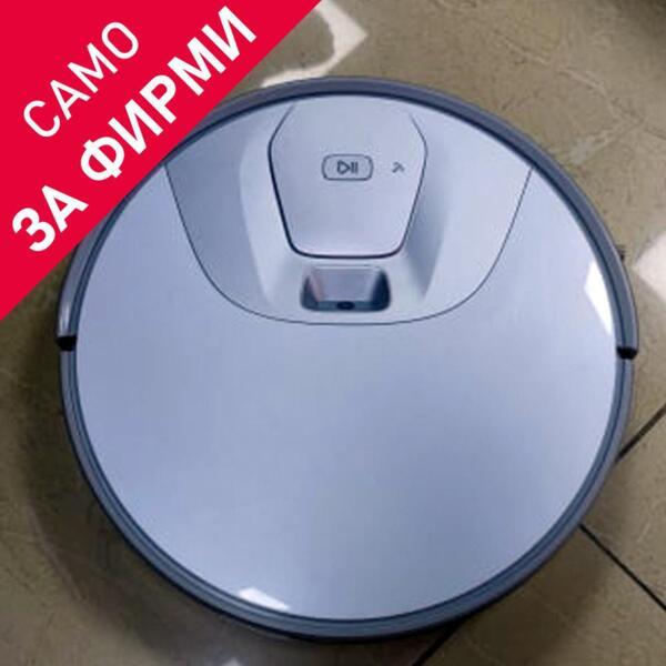 Робот прахосмукачка Gyro + Camera (23)