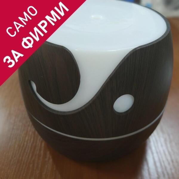 НОВ - Арома дифузер (56)