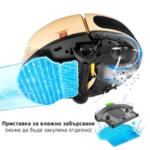 OBERON - Робот прахосмукачка-Copy