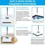 Безкабелен електрически моп MOPA JAZZ-Copy