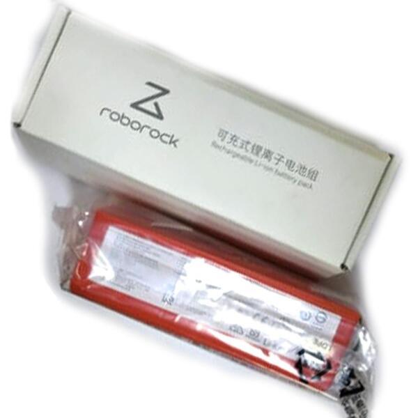Батерия за Roborock S50/55 / S5 Max (ОРИГИНАЛНА)