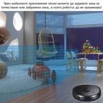 MAGNUM ONE Plus Black - Робот прахосмукачка с БГ приложение (черен цвят)-Copy