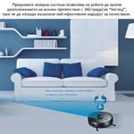 MAGNUM ONE Plus Black - Робот прахосмукачка с БГ приложение и сухо и мокро почистване (черен цвят)-Copy