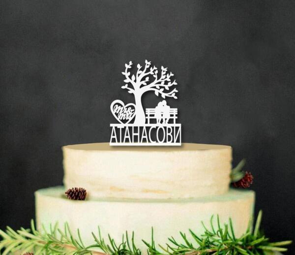 """Топер за Торта """"Bench Lovers"""" с Фамилия по Избор"""