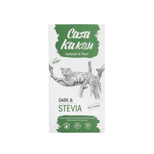 Занаятчийски Шоколад със Стевия, 70g, Casa Kakau