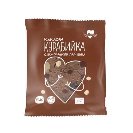 Био Какаова Курабийка с Парченца Шоколад, Курабийница, 60g
