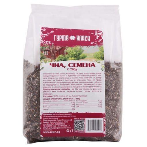 Чиа Семена, Гурме Класа, 100/200/500 g