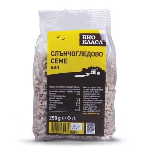 Био Семе Слънчогледово, белено, Био Класа, 250 g