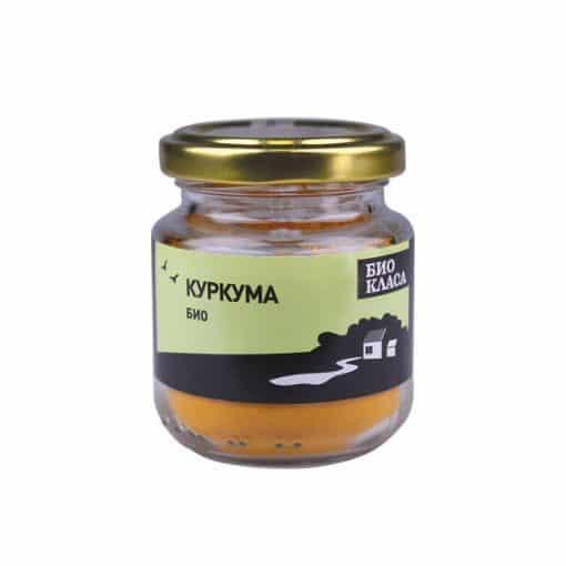 Био Куркума, Био Класа, 50 g