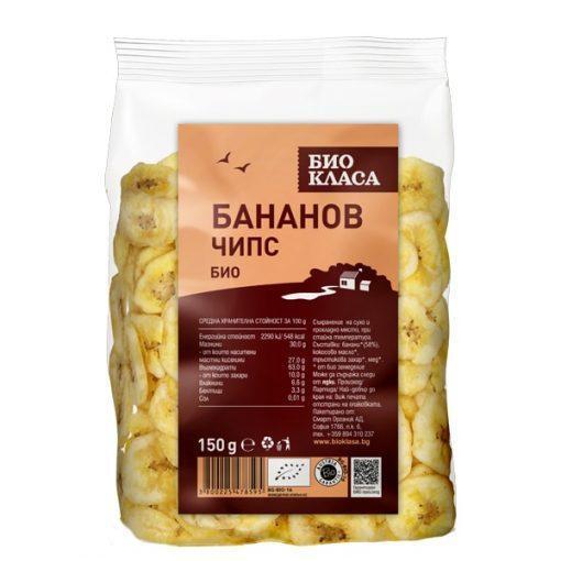 Био Чипс Бананов, Био Класа, 150 g