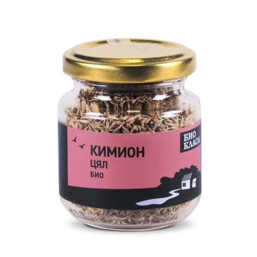 Био Кимион, цял, Био Класа, 50 g
