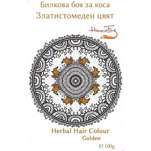 БИЛКОВА БОЯ ЗА КОСА, ЗЛАТИСТОМЕДЕН ЦВЯТ, HennaFox, 100g