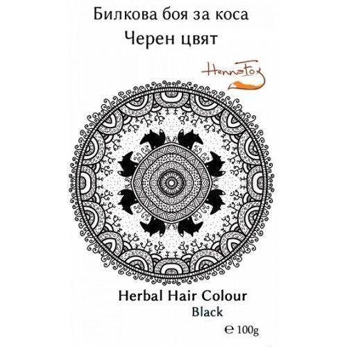 БИЛКОВА БОЯ ЗА КОСА, ЧЕРЕН ЦВЯТ, HennaFox,100g