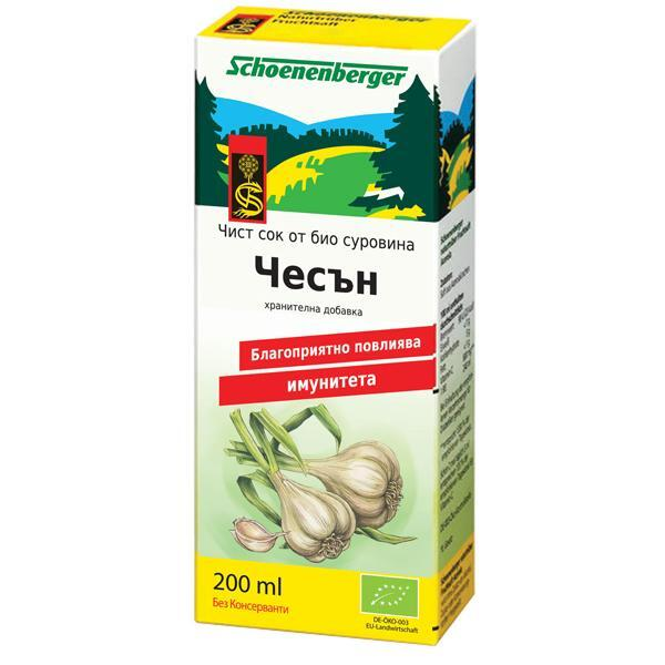 Био Сок от Чесън, Schoenenberger, 200 ml