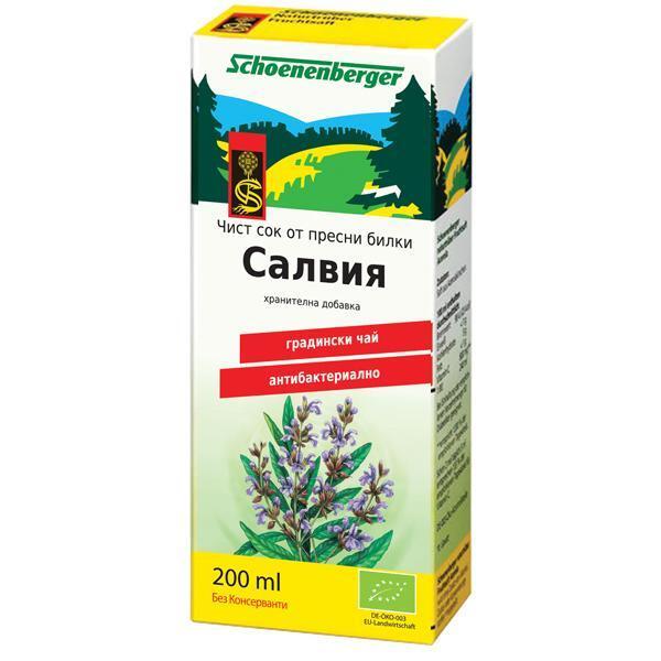 Био Сок от Салвия, Schoenenberger, 200 ml