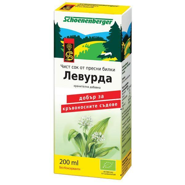 Био Сок от Левурда (див чесън), Schoenenberger, 200 ml