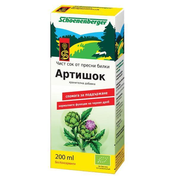 Био Сок от Артишок, Schoenenberger, 200 ml
