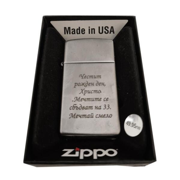 Запалка Zippo 1605 Slim, Satin Chrome, С ГРАВЮРА