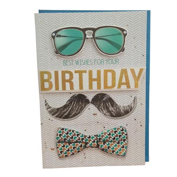 """Поздравителна картичка """"Честит рожден ден"""" - Хипстър, с плик"""