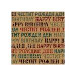 """Поздравителна картичка с надписи """"Честит Рожден Ден"""" Limited Edition"""