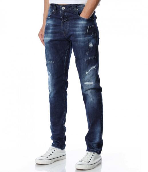 Сини дънки