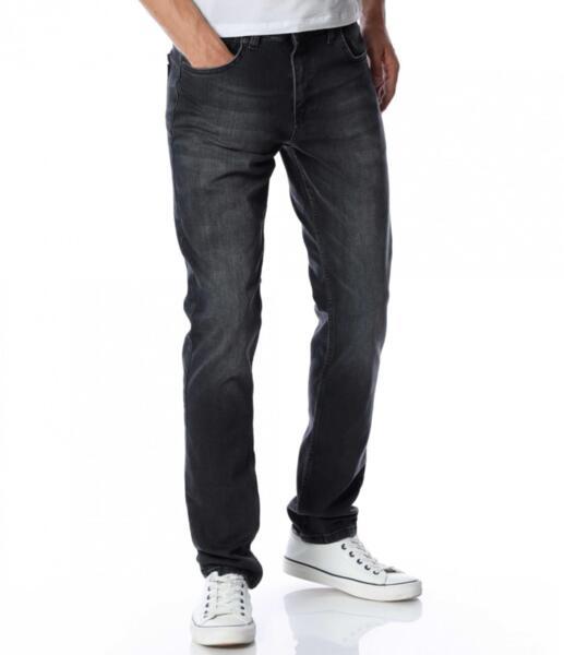 Сив дънков панталон