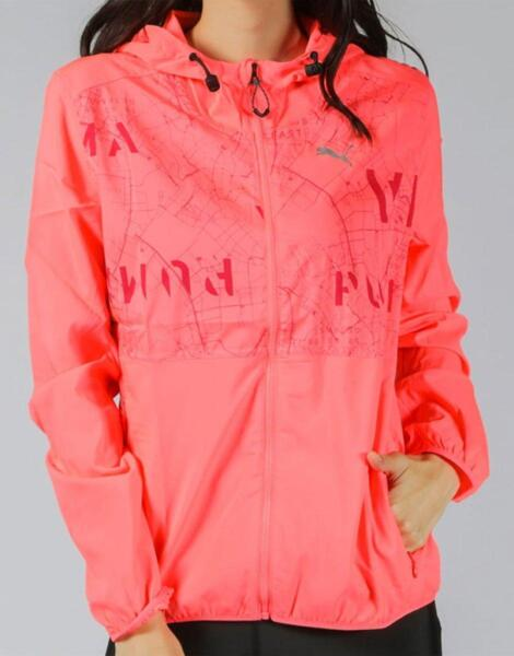 Дамско яке PUMA Last Lap Hooded Jacket Pink