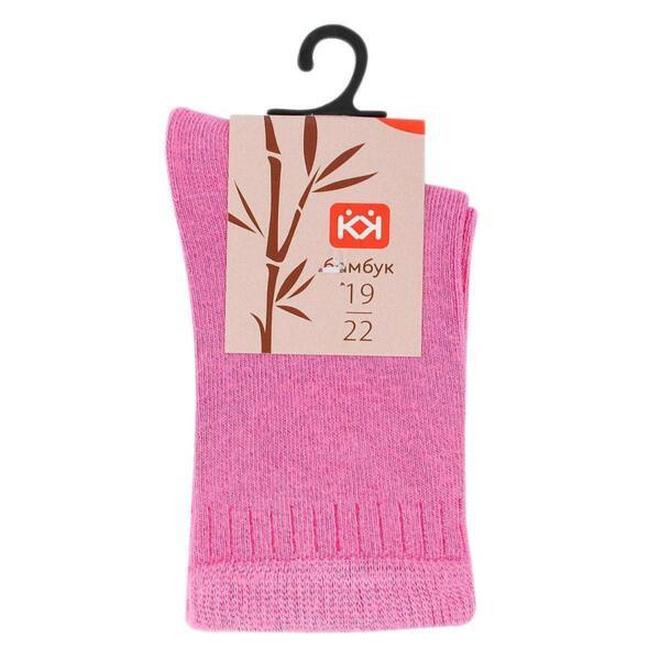 Цикламени къси бамбукови чорапи