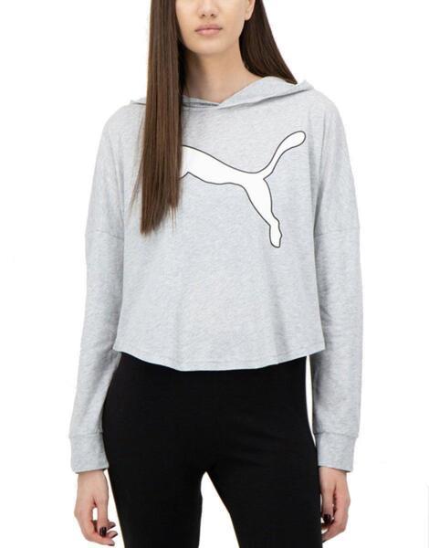 Дамско горнище PUMA Modern Sports Cover Up Sweatshirt Grey