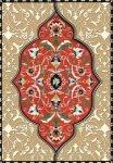 Линиран тефтер Boncahier - Персия с твърди корици, златисто и червено