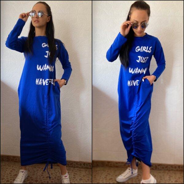 Рокля Маргарита в турско син цвят