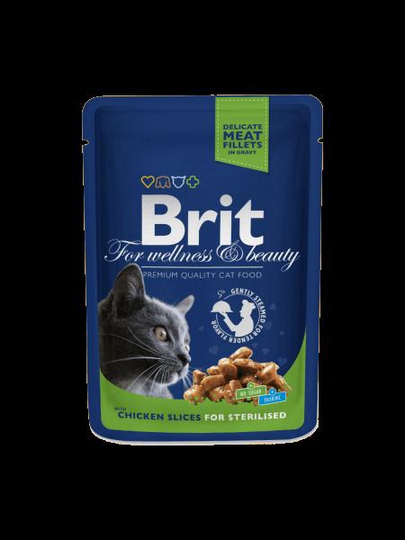 Специализирана храна за котки
