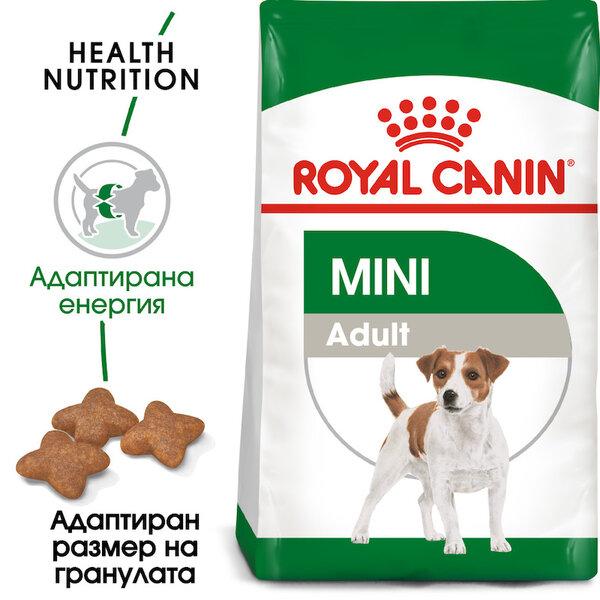 ROYAL CANIN MINI ADULT храна за дребни породи кучета от 10 мес. до 8 год.