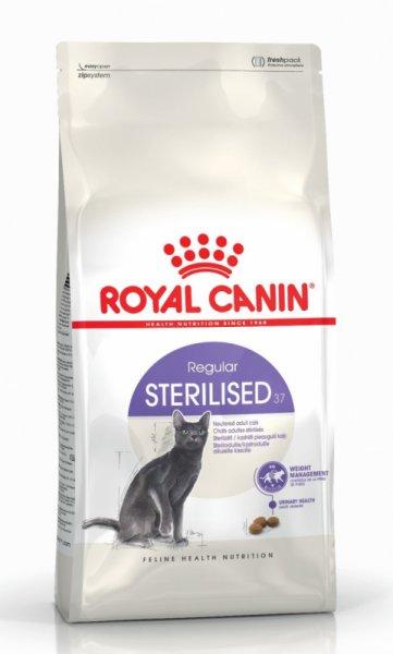 ROYAL CANIN STERILISED храна за кастрирани котки