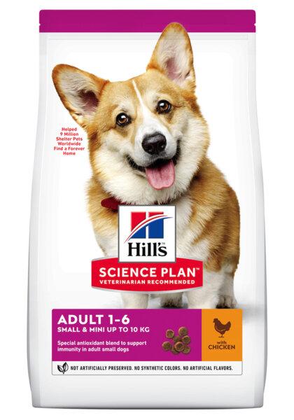 SP Canine Adult Small & Miniature суха храна за кучета от дребни породи от 1 до 6 г. с пилешко и пуешко