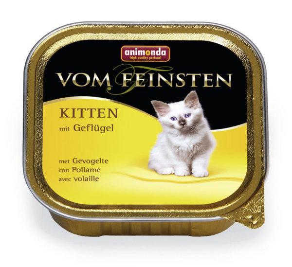 Пастет за малки котета Von Feinsten, 100гр от Animonda Германия