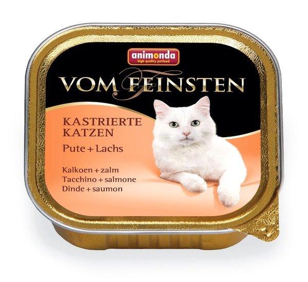 Animonda Von Feinsten Castrated  - пастет  за кастрирани котки, 100 гр.