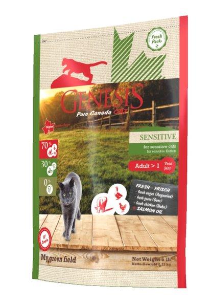 Genesis Pure Canada - My Green Field - Senstitive за чувствителни към храната израснали котки