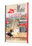 Genesis Pure Canada - My Gentle Hill - Urinаry - за израснали котки с чувствителен уринарен тракт