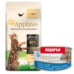 2 кг суха храна APPLAWS + 70 гр месни хапки