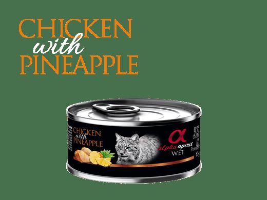 Alpha Spirit Complete Cat Wet food конесрви за котки различни вкусове