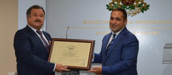 """ЗОРА получи Сертификат за инвестиция клас """"А"""""""
