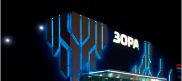 Актуална информация за магазин ЗОРА Бургас
