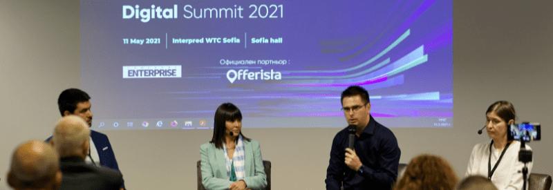 Какво споделихме на събитието Retail Digital Summit 2021