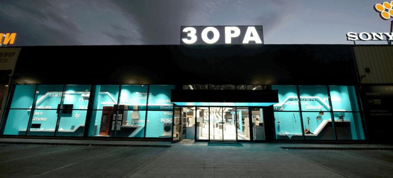 ЗОРА с поглед в бъдещето и с изцяло обновен магазин в Пловдив