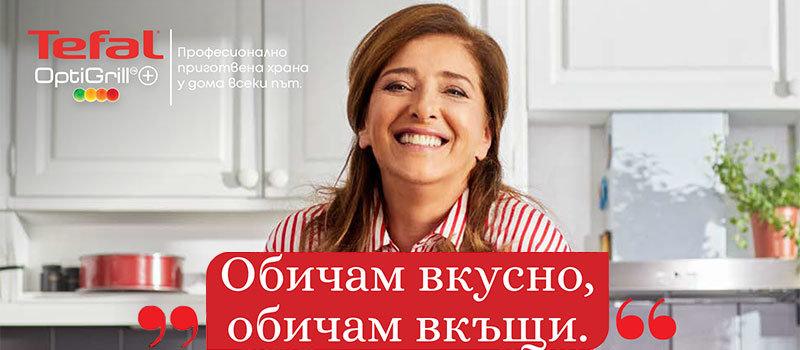 Катето Евро ще готви OptiGrill+ от Tefal.