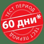 60 дни тест за парогенератори TEFAL